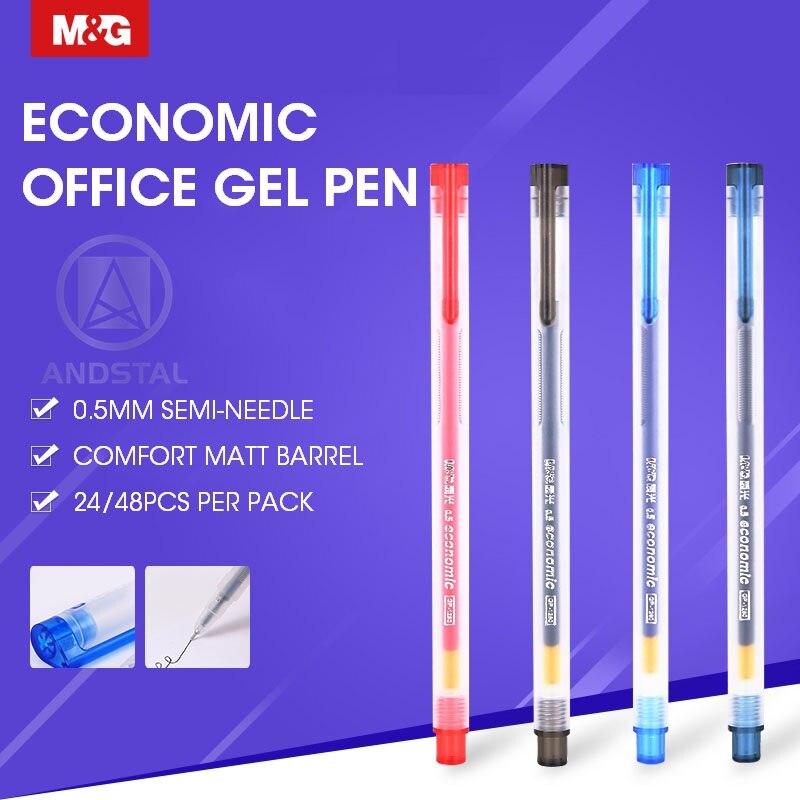 M & G 24/48 Uds fuente de alimentación regulable económica simple Gel pluma 0,5mm negro azul oscuro rojo bolígrafo de tinta de Gel de recarga para suministros de oficina papelería plumas conjunto