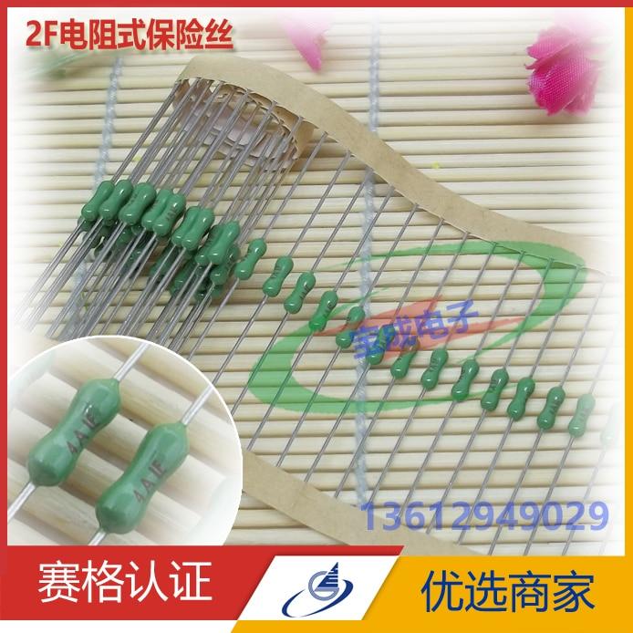 Fusível Resistor verde 1/16A63mA-0.5A1A2A3A4A5A-10A15A Brinquedo Elétrico Fusível