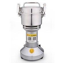 Broyeur Portable balançoire 220V   300g, petite moulin à farine alimentaire, poudre à Grain, Machine à café, pulvérisateur de soja, broyeur à café