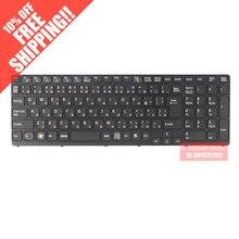 FOR SONY SVE151B11N SVE1513V5CB SVE151E13T laptop keyboard backlit black