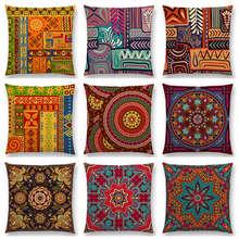 Bloc de symboles animaux africains, style bohème, motif Floral, Paisley, carnaval, Mandela, coussin de canapé, offre spéciale