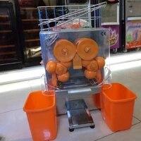 110v220v commercial automatic fresh fruit oranges juicer juice extractor