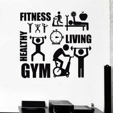 Autocollant Mural pour Sport   Autocollant pour exercice, décoration murale de Sport, Motivation Fitness, décoration de la maison