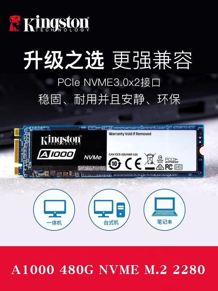 Ноутбук Kingston/Kingston SA1000M8/480G M.2 NVMe SSD твердотельный накопитель A1000