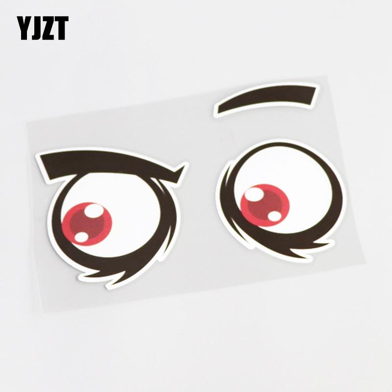 YJZT 15.5CM*10.5CM Chromatic Eye Creative Decal Car Sticker PVC Accessories 13-0443
