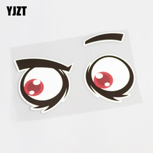 YJZT 15.5CM*10.5CM Chromatic Eye Creative Decal Car Sticker PVC Accessories 13-0443