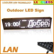 P10 exterior blanco Led pantalla texto letrero Panel de mensajes en movimiento para aumentar tu venta-desplazamiento mensaje blanco