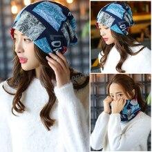 Long Keeper New Fashion Women Knit Warm Hat Scarf Three Used Woman Flora Cap Beanie Skullies For Girl Autumn Caps Bonnet