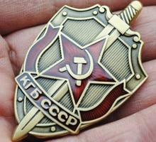 KGB российский орден cccp, ордеры на военные медали, красные военные значки, русские металлические шпильки 5,3 см * 3,2 см