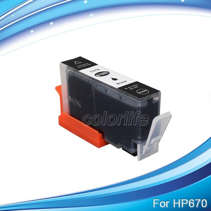 Paquete XIMO 4 de tinta negra de repuesto de H-670 xl, en promoción