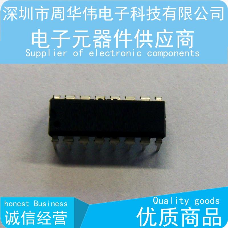 MC14541BCP MC14557BCP MC145166P MC145416P MC145436P MC14558BCP MC145017P MC145012P MC145011P MC145018P MC14507BCP MC14500BCP