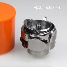 HAD-467 crochet rotatif DURKOPP 467   Machine à coudre KRT467 fabriqué en chine