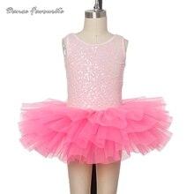 Dance Favourite child ballet costume tutu kid performance ballet tutu ballerina girl stage costume tan sleeve  tutu