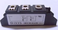 Freeshipping New and original MCC26-16I01B MCC26-16IO1B Power supply module