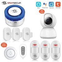 wifi wireless siren home security wifi alarm smart siren tuya compatible with alexagoogle home