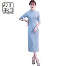 Shanghai Story 2018 New National Trend Dress Chinese traditional dress Chinese Oriental dress Half Sleeve Cheongsam Long Qipao
