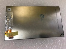 Affichage matriciel LCD 7