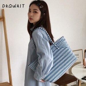 Women's handbag storage basket hand-woven bag fashion fresh large summer stitching beach bag large-capacity shopping bag