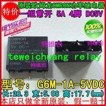 الأصلي G6M-1A-5VDC G6M-1A-DC5V G6M-1A-5V NY5W-K