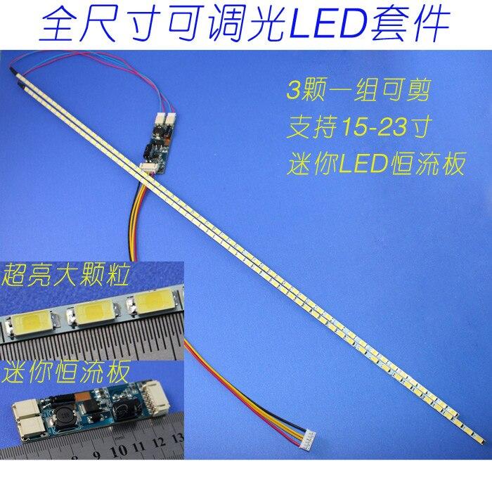20pcs/540mm Adjustable brightness CCFL led backlight strip kit,Update 24inch lcd monitor to led bakclight