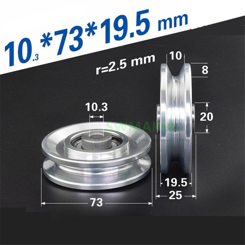 1 Uds. Rueda guía/grúa de metal de aleación de aluminio 10*73*19,5mm, polea giratoria de fuerza para equipos y aparatos de Fitness de aves grandes