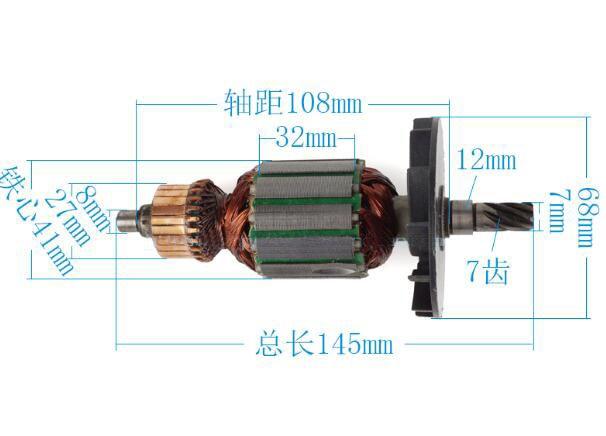 AC 220V 10mm eje de transmisión 7 dientes armadura del Rotor parte para Makita HR2010 martillo