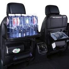 Складной органайзер для хранения на заднее сиденье автомобиля