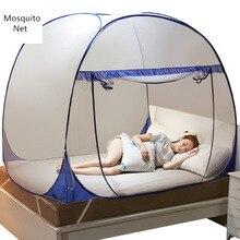 Mosquitera de malla de insecto de encaje de poliéster, yurta mongola, buen sueño, mosquitera, cortina para tienda de red para la cama con cremallera de una sola puerta