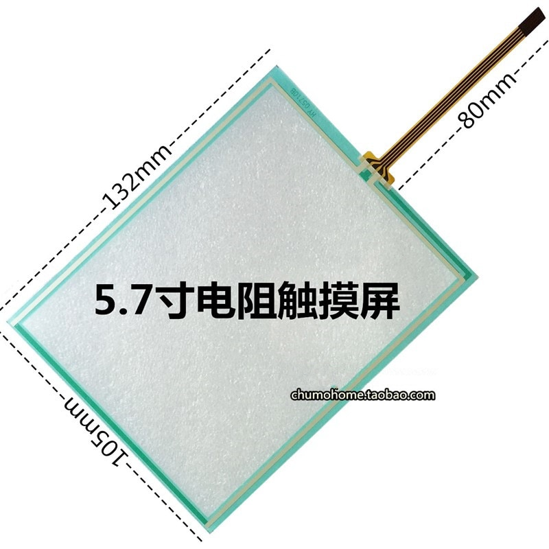 100% оригинальный новый TJ065MP01AT Roewe 750 Passat Новый Воротник ЖК-экран дисплей сенсорный экран