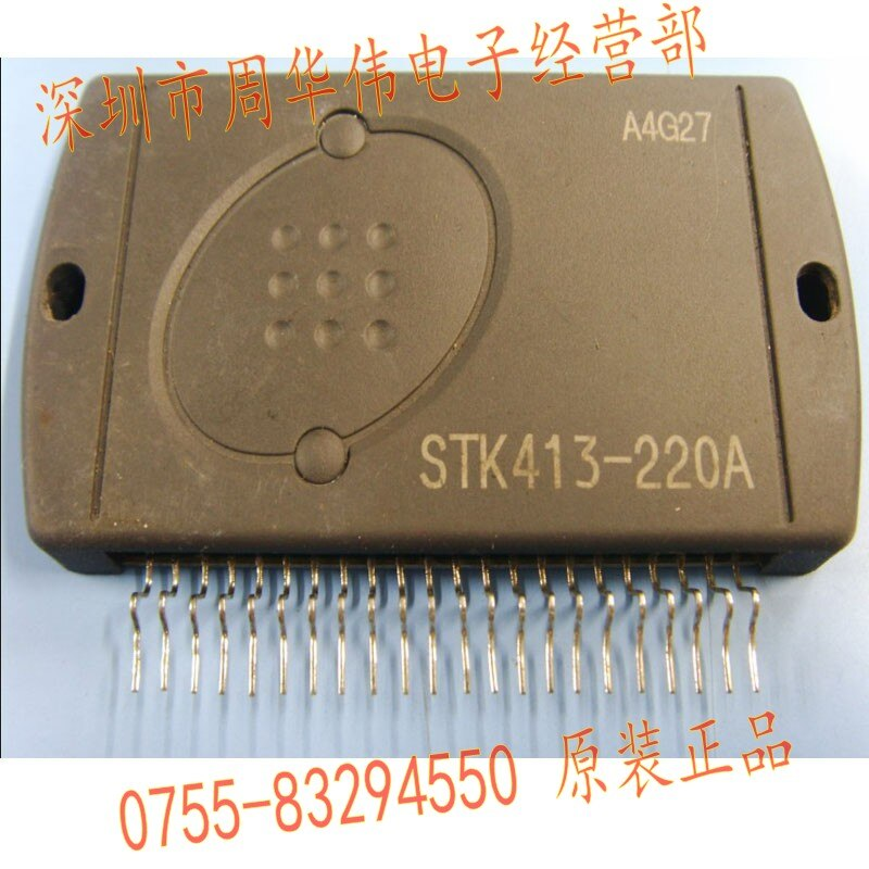 STK413-220A STK413-210A STK413-420 STK413-430 STK413-000 STK413-040T STK413-400 STK413-530 STK413-030 STK413-040 STK413-440