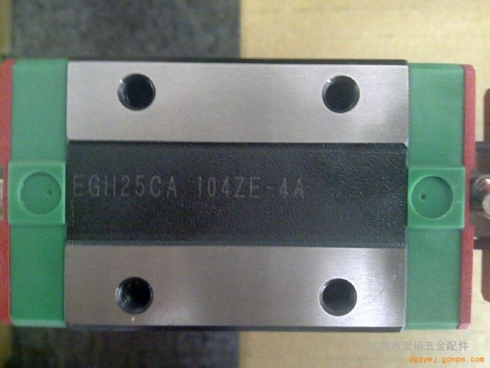 1 Uds 100% carril lineal hiwin HGR35-L600mm + 2 uds HGH35HA carruajes cojinete cnc