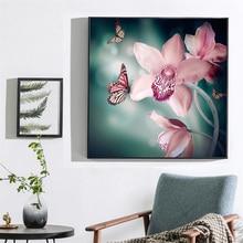 Colorido sueño mariposa pintura de flores, diamantes 5D DIY manualidad de punto de Cruz completa ejercicios pintura de diamantes de imitación a casa decoración de la pared