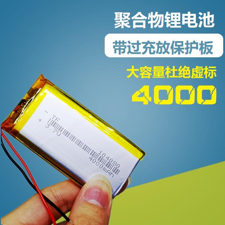 3.7 v bateria de polímero de lítio recarregável 104080 toque máquina de aprendizagem tela de carregamento móvel de alimentação geral grande capaci