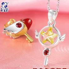 Carte Captor Sakura 925 argent Sterling Sakuragi étoile clé sceau pendentif carte Captor cartes Sakura