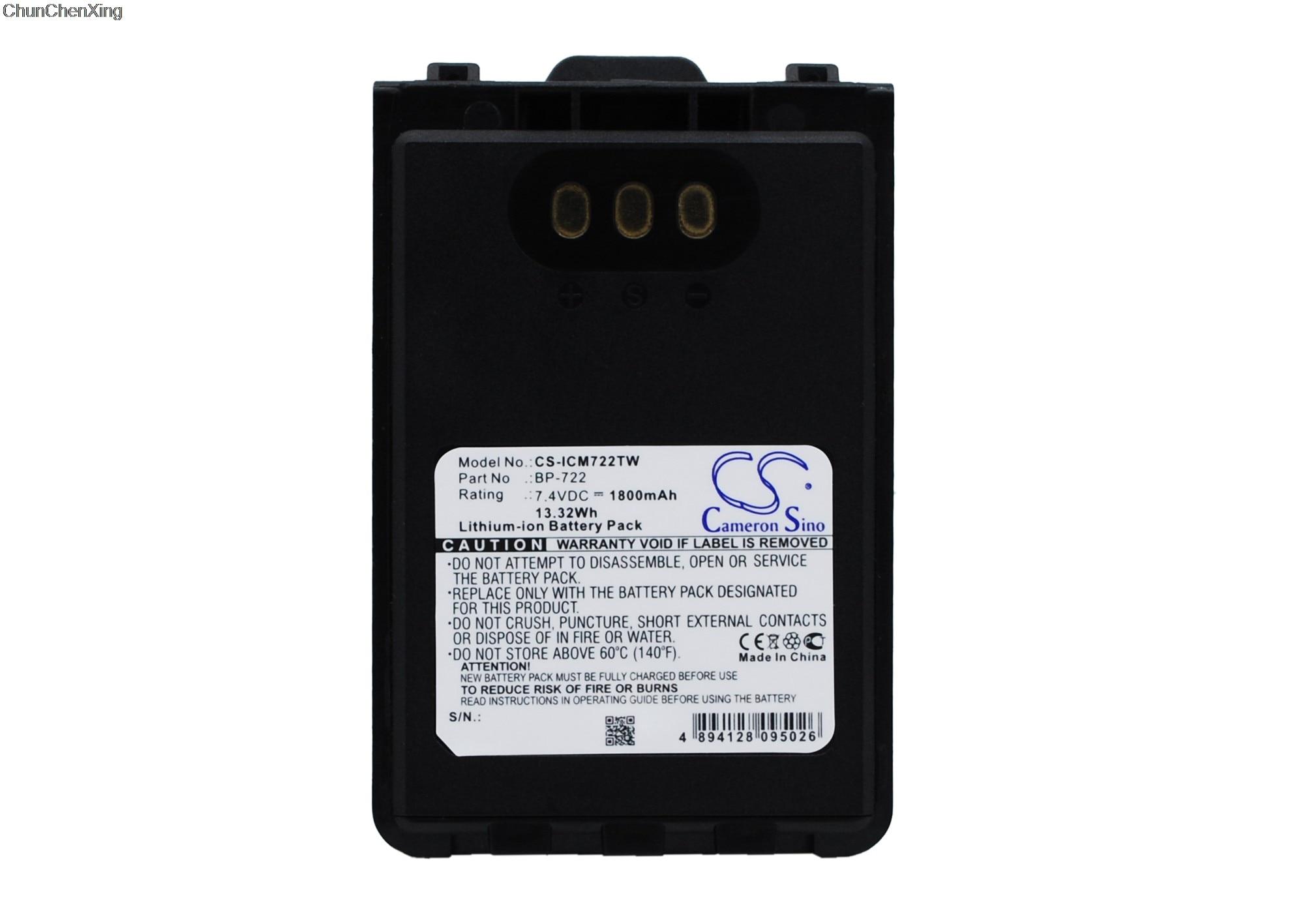 Cameron sino 1800 mah bateria BP-722 para icom ID-31A, ID-31E, ID-51A, ID-51E