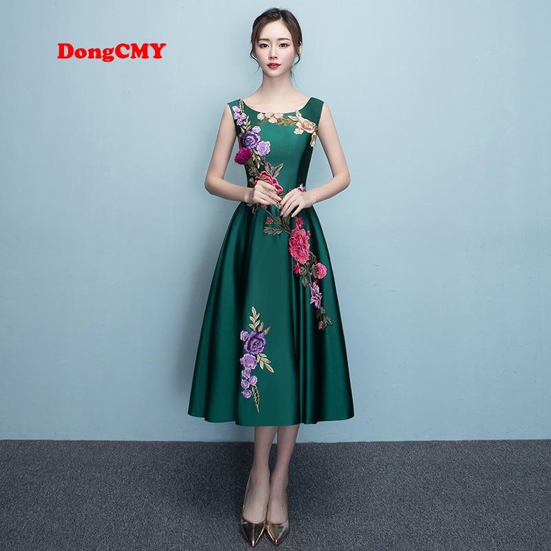 DongCMY-فستان حفلة أنيق ، أخضر ، زهور ، قصير ، عصري ، ضمادة ، مجموعة جديدة 2020