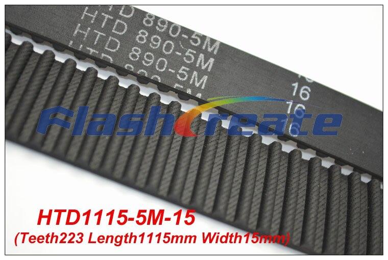 5 uds HTD5M cinturón 1115 5M 15 dientes = 223 longitud = 1115mm ancho = 15mm 5M correa de distribución de goma correa de bucle cerrado 1115-5M S5M Correa 5M polea