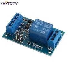 12V Bond Bistable Relay Module Car Modification Switch Start Stop Self-Locking-ThZ