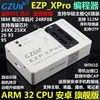 EZP_XPro Programmeur USB Moederbord Routing LCD BIOS SPI FLASH IBM 25 Brander