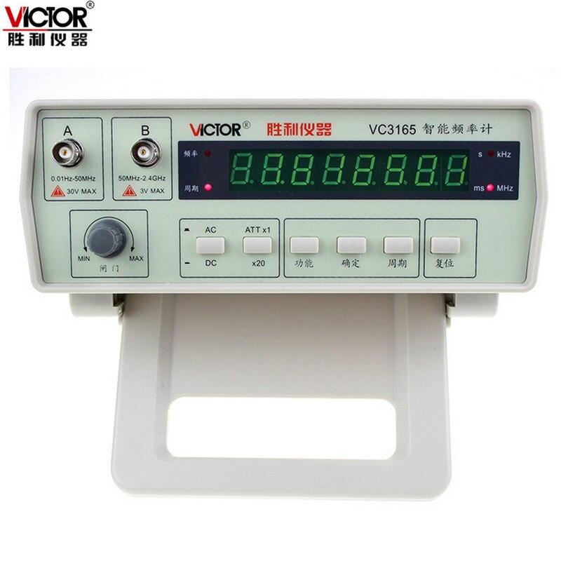 VC3165 contador de radiofrecuencia medidor de RF 0,01Hz-2,4 GHz probador cimómetro