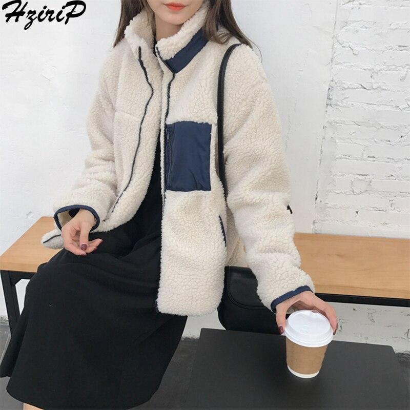 HziriP 2018 otoño e invierno nuevas mujeres de abrigo suelto dulce moda desenfadada Patchwork manga completa estilo Preppy bolsillos Mujer Abrigos