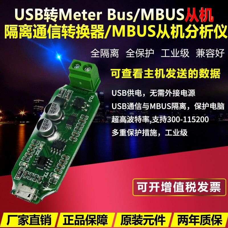 Convertidor de aislamiento esclavo USB a MBUS/Metro Bus/M-BUS/analizador esclavo/módulo