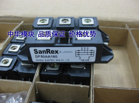 DF75AA160 DF75AA120 mercancías de la calidad del módulo de acción