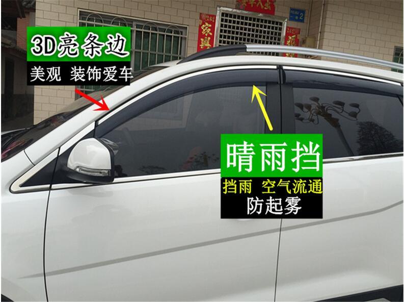 Auto fenster regen regenbogen block Für 2013 2014 2015 KIA Sorento (4 PC)