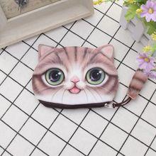 Nouveau mignon 3D Animal visage fermeture éclair étui chat porte-monnaie femme portefeuille enfant sac à main maquillage Buggy sac pochette