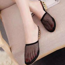 Nuevas zapatillas de mujer mulas, medias deslizantes con tacones, punta redonda, sandalias de malla huecas doradas para mujer, zapatos de verano