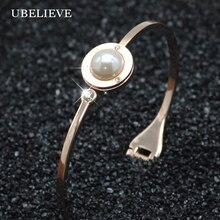 UBELIEVE rétro Simple marque conception perle Bracelet couleur or Rose en acier inoxydable coquille ronde bracelets bijoux de mode pour les femmes