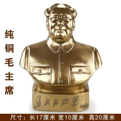 Presidente Mao adornos de bronce sala de estar Oficina Casa de pueblo feng shui artesanías medio cuerpo Mao Zedong avatar