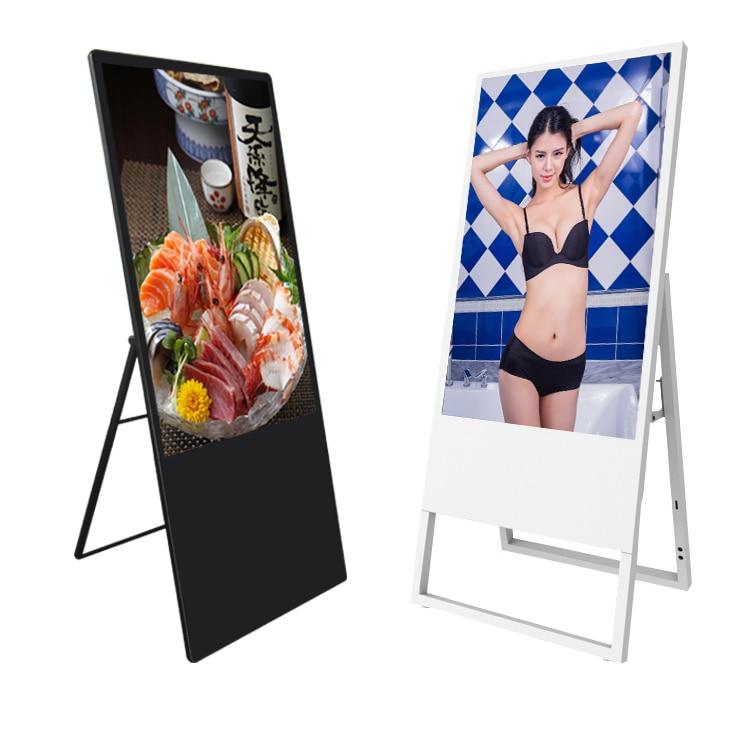 شاشة LCD محمولة قابلة للطي مقاس 43 بوصة مع لافتات رقمية وشاشة عرض إعلانات لمتجر/متجر بيع بالتجزئة/مول