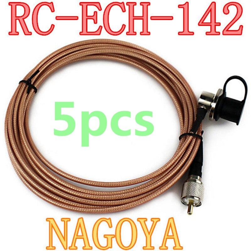5 قطعة جديد الوردي ناغويا RC-ECH-142 5 متر RG-142 الغلاف تمديد كابل ل YAESU الراديو النقال هوائي
